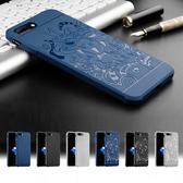 蘋果 iPhoneX iPhone8 Plus iPhone7 Plus iPhone6s 刀鋒系列 手機殼 保護殼 全包 防摔 矽膠 軟殼 IX手機殼