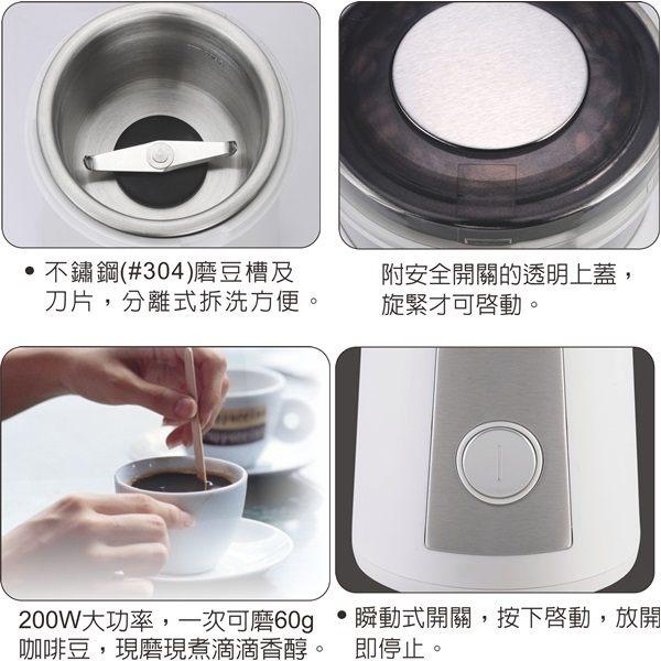 ◤Kolin 歌林◢ #304不鏽鋼電動磨豆機 KJE-LNG601
