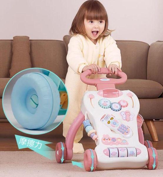 寶寶學步手推車嬰兒童多功能音樂可升降防側翻6-18月可調速助步車igo  琉璃美衣