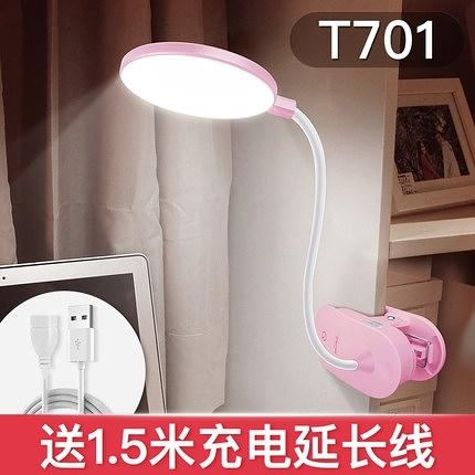 床頭燈 小臺燈學習專用大學生護眼書桌宿舍充電插電兩用式臥室床頭燈