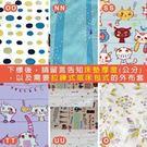 1入-乳膠枕頭套【H5】 - 100%精梳棉
