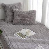 陽臺榻榻米墊子沙發窗臺飄窗坐墊裝飾可機洗現代簡約臥室毯子北歐『夢娜麗莎精品館』YXS