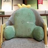 座椅抱枕被子兩用可愛靠背墊靠枕辦公室床頭腰枕護腰靠墊腰墊椅子LX 小天使