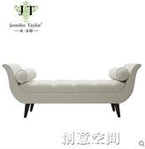 床凳床尾凳布藝美式換鞋凳床榻歐式沙發臥室床前衣帽間床頭床凳 NMS創意空間