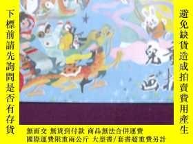 二手書博民逛書店罕見兒童畫報1988年第2期Y11682