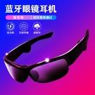骨傳感藍芽耳機眼鏡骨傳導藍芽眼鏡耳機摩托...