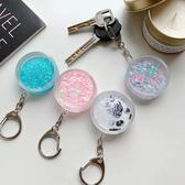 流沙圓形鑰匙圈 吊飾 配件 鑰匙圈