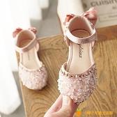 新款公主鞋女童涼鞋女寶寶包頭時尚兒童水晶鞋軟底【小橘子】