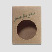 【香草工房】簡約皂盒幸福時光justforyou 牛皮紙10 入組