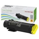 CT202609 FujiXerox 標準容量黃色碳粉匣 (3K) 適用 DP CP315/CM315系列