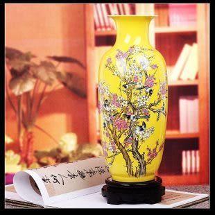 景德鎮陶瓷器 黃色魚尾瓶