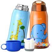 Twinbell兒童保溫杯帶吸管兩用防摔寶寶水杯幼兒園小學生便攜水壺