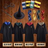 哈利波特cosplay衣服裝長袍魔法袍校服斗篷【步行者戶外生活館】