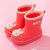 兒童雨鞋女童防滑輕便寶寶可愛防水學生雨衣雨鞋套裝中童幼兒膠鞋 蘿莉新品