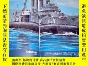 二手書博民逛書店Perfect罕見Guide of Japanese submarine photo book from japa