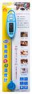 日式多用途電子溫度計 食品溫度計 泡奶 油溫