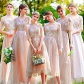 伴娘服女2021仙氣質姐妹團綁帶加大碼主持大合唱團新娘婚禮服秋冬 韓國時尚週 免運