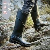 中高筒雨鞋男防滑時尚男士外穿水鞋防水釣魚膠鞋套鞋勞保工作雨靴 浪漫西街