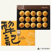犁記綠豆蛋黃酥(奶蛋素)-15入