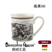 德國 V&B 奧頓 Audun 300ml 馬克杯 1010679651