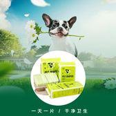 耐威克狗尿墊尿布狗尿不濕寵物吸水狗狗用品寵物尿片加厚除臭【618好康又一發】