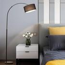 落地燈 落地燈釣魚燈led遙控北歐創意簡約客廳書房臥室床頭護眼立式台燈