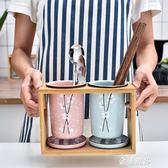 日式陶瓷筷子筒筷子收納盒瀝水創意 防霉 家用筷架子筷子籠筷子桶 金曼麗莎