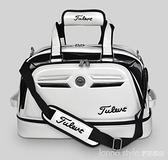 高爾夫衣物包 男女高爾夫旅行衣服包 內置鞋包 高爾夫運動衣物袋 Lanna YTL