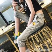 運動褲七分褲女夏季薄款新款韓版束腳純棉中褲寬鬆顯瘦學生休閒褲「時尚彩紅屋」