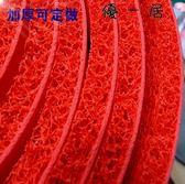 紅地墊塑料絲圈地墊門墊迎賓可訂製-4178
