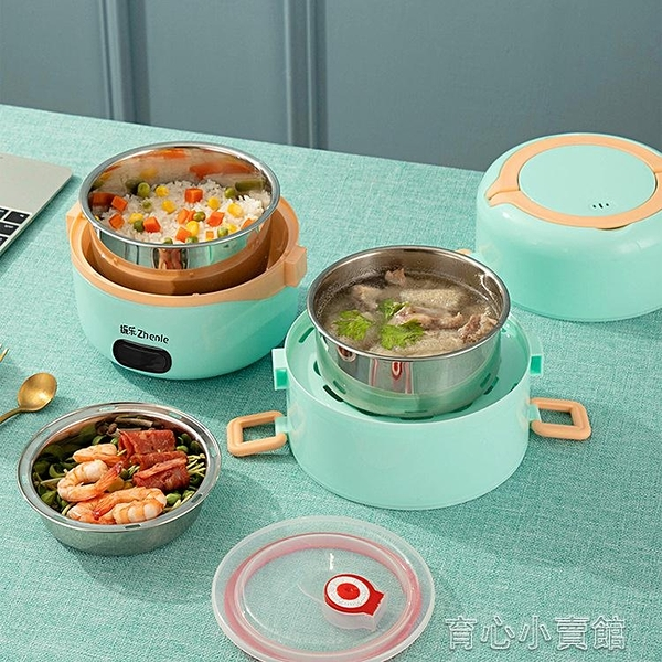 加熱飯盒 便攜式電熱飯盒可插電加熱保溫蒸煮熱飯多功能便當盒上班族 新年特惠