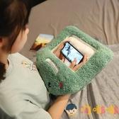 玩手機神器可視暖手抱枕插手捂毛絨玩具辦公室暖手寶【淘嘟嘟】