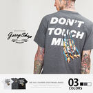 JerryShop【XH8207S】DON'T TOUCH ME字母貓爪短T(3色)