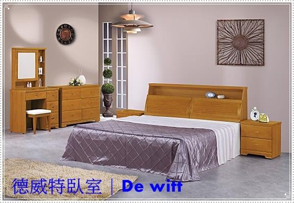 【水晶晶家具/傢俱首選】德威特5呎樟木半實木木面床頭箱~~不含床底●床櫃 SB8026-2
