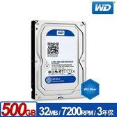 WD5000AZLX 藍標 500GB 3.5吋SATA硬碟/3y