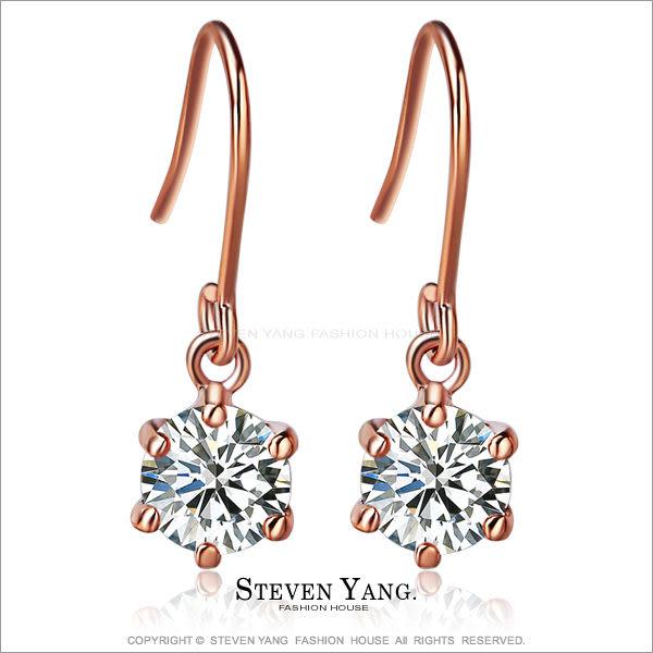 耳環 正白K飾「完美女神」耳針式 八心八箭 專櫃 玫金款 一對價格