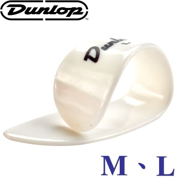 【非凡樂器】Dunlop White Plastic Thumb picks 白色指套 / 吉他指套 / 拇指