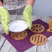 竹子餐桌墊鍋墊防燙墊碗墊杯墊耐熱茶杯墊