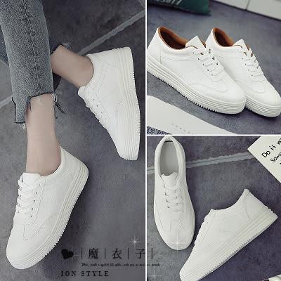 【QV8116】魔衣子-韓版白色帆布厚底板鞋平底休閒布鞋