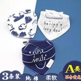 momscare寶寶三角巾純棉雙層口水巾嬰兒新生兒童圍嘴兜巾夏季薄款