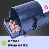 捕鼠神器 捕鼠神器家用老鼠籠連續自動抓老鼠耗子捉鼠夾藥滅鼠神器 igo 城市玩家