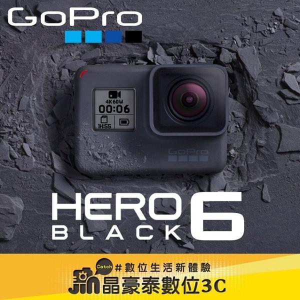 分期0利率 贈原電+64G高速卡 GOPRO HERO6 Black 黑色 運動攝影機 4K 公司貨 晶豪泰3C HERO 6