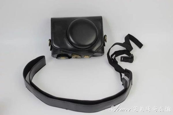 佳能g7x mark ii相機皮套 G7XII數碼相機包佳能G7X二代復古皮套艾美時尚衣櫥