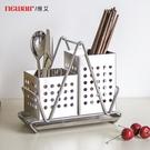筷子筒 304不銹鋼壁掛式瀝水置物架家用筷籠廚房勺子收納盒筷子桶 一米陽光