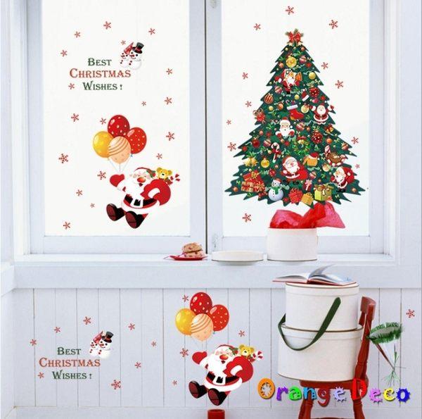 壁貼【橘果設計】聖誕樹 DIY組合壁貼 牆貼 壁紙 室內設計 裝潢 無痕壁貼 佈置