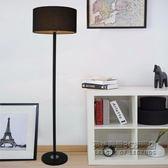 現代簡約客廳落地燈臥室床頭燈北歐創意布藝裝飾落地台燈 IGO