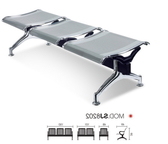 【IS 空間美學】8202 鋼網面排椅3 人座三款尺寸可選