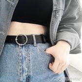 圓扣女士皮帶簡約百搭韓版休閒復古針扣腰帶韓國裝飾牛仔褲帶女  潮流前線