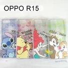 迪士尼空壓軟殼 [麻吉] OPPO R15 (6.28吋)【Disney正版】史迪奇 小熊維尼 小美人魚 愛麗兒 奇奇蒂蒂