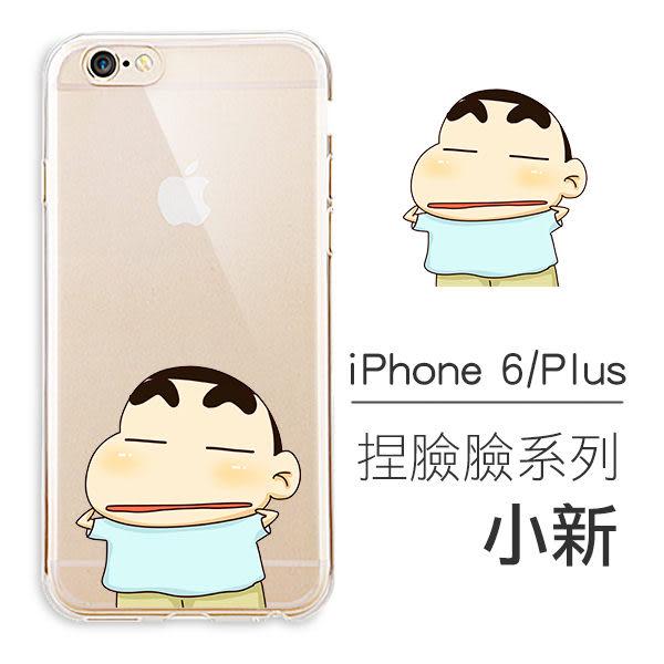 [iPhone 6 4.7 / Plus 5.5 ] 捏臉臉系列 防刮壓克力 客製化手機殼 小丸子 小新 皮卡丘 阿呆 花輪 小兔